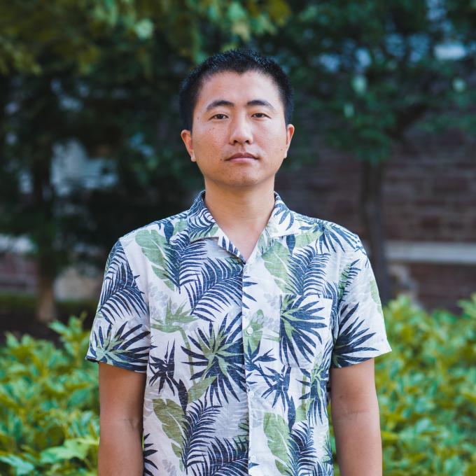 Headshot of Kai Su